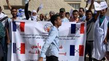 موريتانيا - احتجاجات طلابية أمام السفارة الفرنسية في نواكشوط - تويتر
