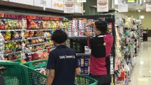 سحب المنتجات الفرنسية من أكبر سلسلة متاجر أغذية في قطر (تويتر)