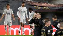 MANCHESTER, ENGLAND - AUGUST 07: Raphael Varane of Real Madrid looks dejected after his team concede during the UEFA Champions League round of 16 second leg match between Manchester City and Real Madrid at Etihad Stadium on August 07, 2020 in Manchester, England. (Photo by Peter Powell/Pool via Getty Images)