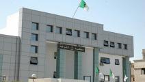 محكمة شراقة - الجزائر - تويتر