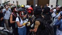 مظاهرة ضد عودة الحريري وسط بيروت (تويتر)