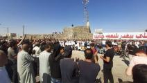 مظاهرة في درعا ضد النظام وإيران (تويتر)
