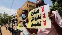 مظاهرة رافضة للتطبيع في السودان (تويتر)