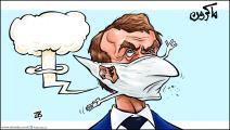 كاريكاتير ماكرون واليمين / حجاج