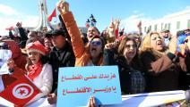 احتجاجات تونس (ياسين غادي/الأناضول)