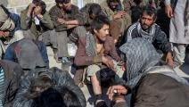 أفغانستان 1