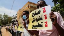 تحرك ضد التطبيع في السودان (فرانس برس)