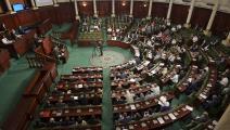 البرلمان التونسي FETHI BELAID / AFP