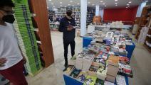 افتتاح مكتبة ضخمة في الجزائر العاصمة- getty