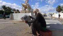 الفقر في تونس (فتحي بلعيد/فرانس برس)