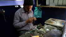 ثروات اليمن (سنان يتر/الأناضول)