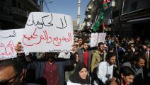 تظاهرة سابقة في الأردن احتجاجاً على تدهور الأوضاع المعيشية  (صالح ملكاوي/الأناضول)