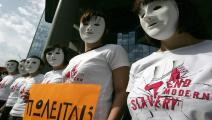 Amnesty International activists wearing Amnesty International activists wearing T-shirts reading 'end modern slavery' protest against human trafficking near the Ministry of Justice in Athens on March 7, 2008 a day before the International Women Day. According to Amnesty International, Greece has been a transit and destination country for trafficked persons since the early 1990s. AFP PHOTO / Louisa Gouliamaki (Photo credit should read LOUISA GOULIAMAKI/AFP via Getty Images)