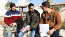 طلاب في إدلب