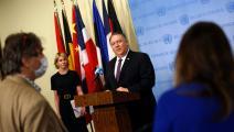 وزير الخارجية الأميركي مايك بومبيو فشل في إقناع الأمم المتحدة بتجديد حظر السلاح على إيران