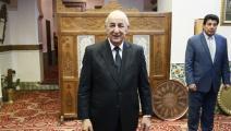 عبد المجيد تبون (العربي الجديد)