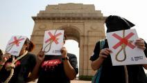 تعارض منظمة العفو الدولية عقوبة الإعدام (براكاش سينغ/فرانس برس)