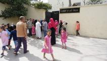 المدارس الجزائرية للمرحلة الابتدائية تعيد فتح أبوابها في 21 من الشهر الحالي (العربي الجديد)