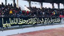 مساعٍ لاقامة مبارتين وديتين للسلام في ليبيا بين طرابلس وبنغازي