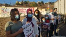 تضامن مع الأسير ماهر الأخرس في أم الفحم (العربي الجديد)