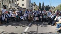 تضامن مع الأسير الفلسطيني ماهر الأخرس في البيرة (العربي الجديد)