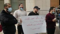 ذوو الإعاقة الفلسطينيون: مستمرون بالاعتصام حتى نشر نظام التأمين الصحي الشامل (العربي الجديد)
