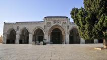 باحة المسجد الأقصى - القسم الثقافي