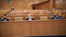 البرلمان التونسي/سياسة/تويتر