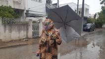 الرصد الجوي التونسي يحذر من خطر تشكل السيول وارتفاع منسوب المياه (العربي الجديد)