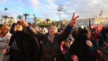 تظاهرة نسائية ضد خليفة حفتر (حازم تركية/ فرنس برس)