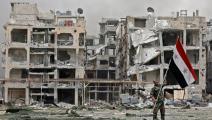 تحقيق سورية