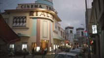 """صالة سينما """"ريالتو"""" في كازابلانكا: بانتظار الفرج (جان ـ لوك مانو/Getty)"""