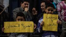وقفة للمطالبة بالافراج عن المعتقلين (فايد الجزيري/ Getty)