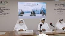 توقيع عقد بيع غاز قطري لسنغافورة (تويتر)
