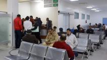 أحد مستشفيات ليبيا (محمود تركية/ فرانس برس)