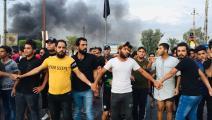 يتظاهرون رفضاً للأوضاع المعيشية الصعبة (حيدر حمداني/ فرانس برس)
