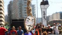 احتجاجات في بيروت/سياسة/حسين بيضون