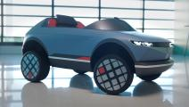 هيونداي اصغر سيارة كهربائية