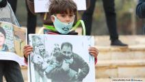 وقفة في ادلب للتضامن مع أطفال سورية بمناسبة يوم الطفل العالمي (العربي الجديد)