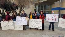 وقفة ضد تعنيف فلسطينيات الداخل (العربي الجديد)