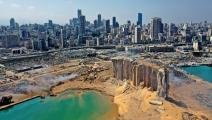 مرفأ بيروت/انفجار (Getty)