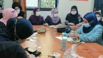 دورة لتمكين النساء في عين الحلوة (العربي الجديد)