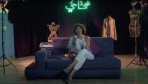 الاء عامر/ (يوتيوب)