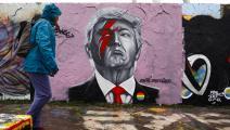غرافيتي ترامب (Getty)