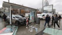 حادث سير في موسكو (سيرغي كاربوخين/ Getty)