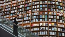 """من """"مكتبة ستارفيلد"""" في سِيول بكوريا الجنوبية، أيلول 2020 (Getty)"""