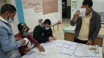 الجزائر - الاستفتاء على الدستور - العربي الجديد