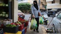 خضار لبنان- حسين بيضون