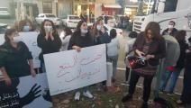 وقفة في الداخل الفلسطيني ضد قتل النساء (العربي الجديد)