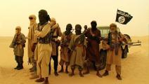 تنظيم القاعدة في بلاد المغرب الإسلامي - تويتر